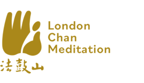 London Chan Meditation